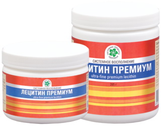 лецитин премиум