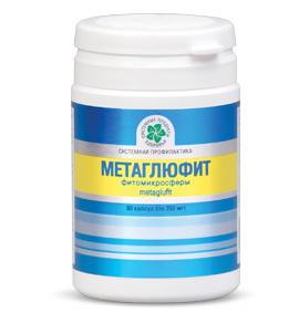 Метаглюфит - контроль веса