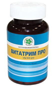 Витатрим Про – расщепление жиров